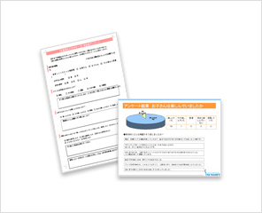 Excelでのアンケート集計